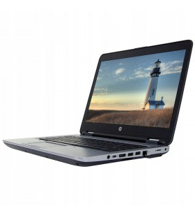 Poleasingowy HP Probook 640 G2 z procesorem i5-6300U w klasie A+